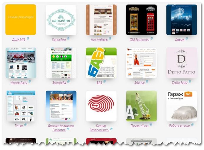 44619189becd Конструкторы сайтов - обесценят работу вебмастеров