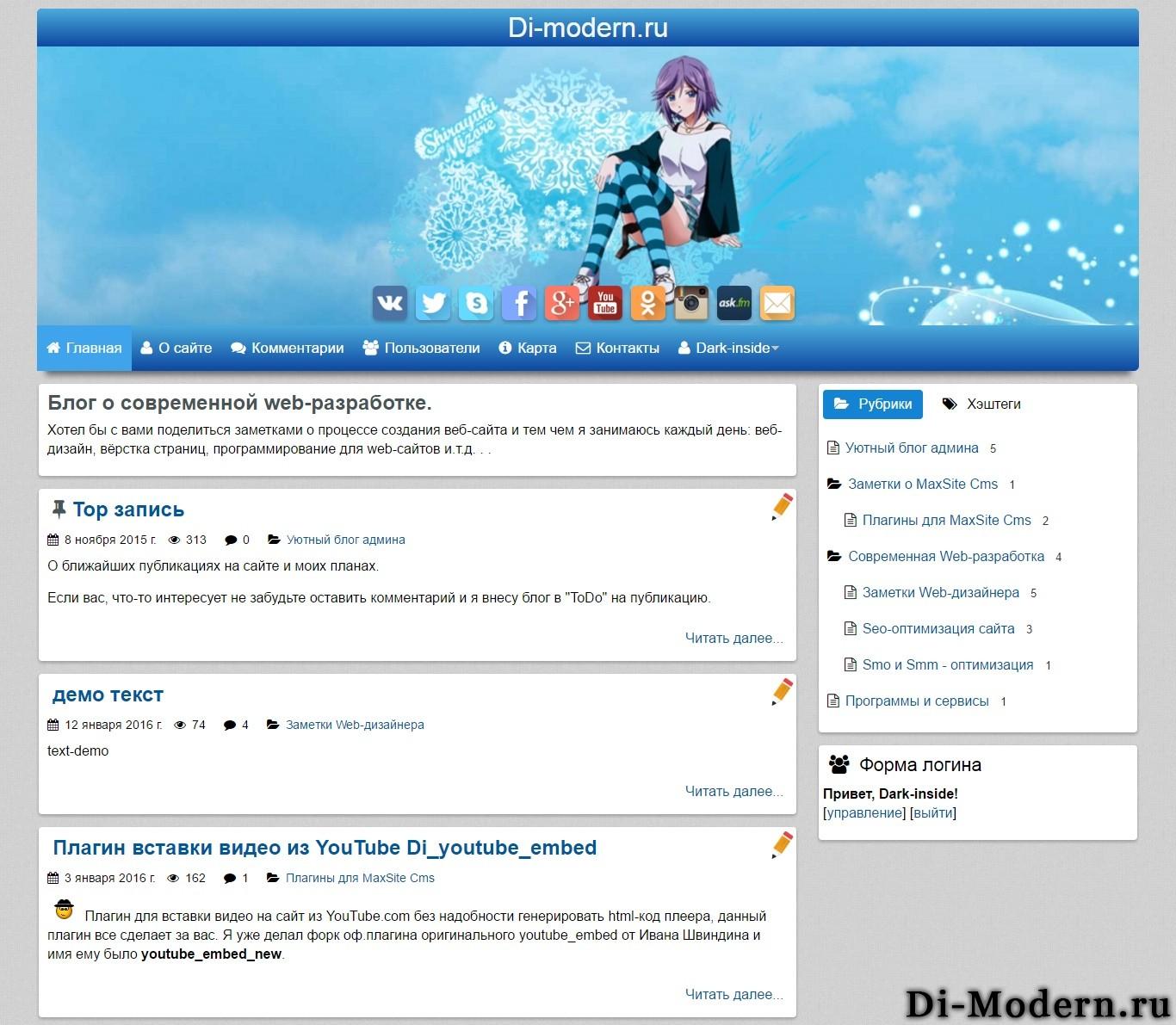 MaxHub - Сообщество MaxSite CMS: плагины, шаблоны, новости